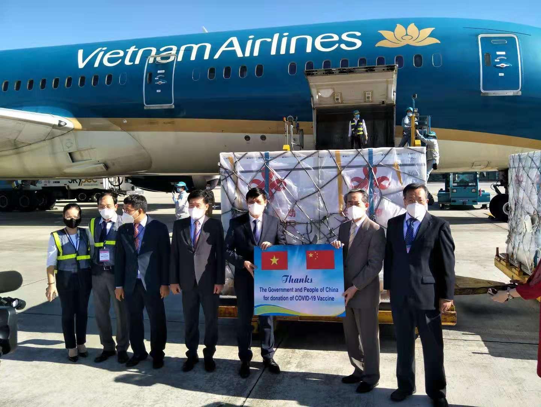 每日信息-越南投资,中国援助越南疫苗6月20日下战书运抵河内,越南证券,建设证券(1)